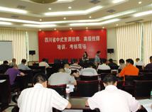 易胜博app苹果下载市2011年中式烹调技师考试培训与考核现场