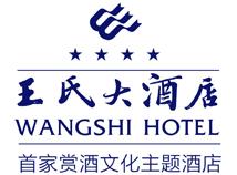 易胜博app苹果下载王氏大酒店