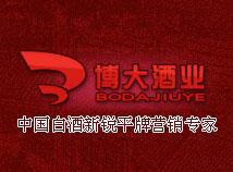 易胜博app苹果下载老窖博大酒业营销有限公司