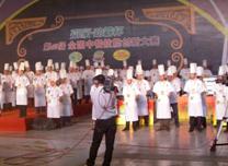 全国中餐技能大赛总决赛集锦