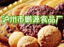 易胜博app苹果下载市鹏源食品厂