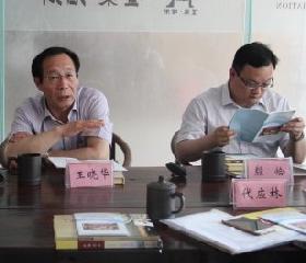 中华全国总工会领导调研餐协工会集体协商工作
